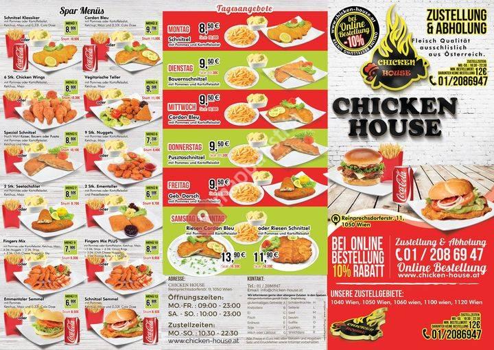 Chicken House