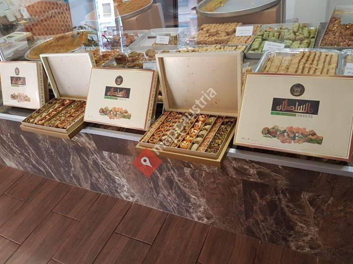 Sultan Sweets حلويات سلطان